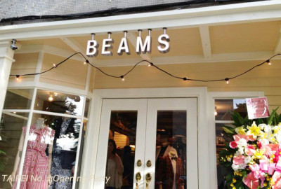 BEAMS Taipei一號店