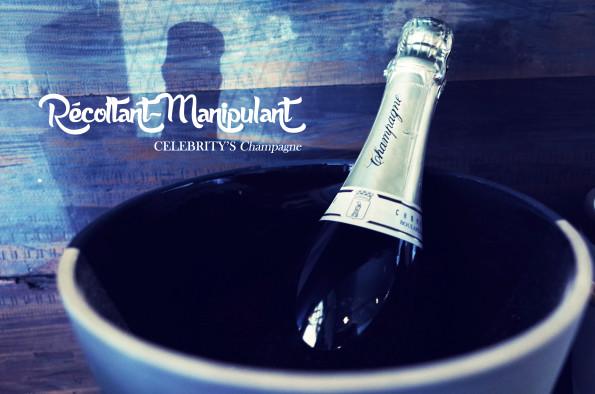 RM小農香檳by名人品味香檳國際
