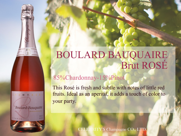 Rose 布納德粉紅香檳