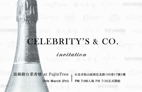 CELEBRITY'S & CO. Spring Party