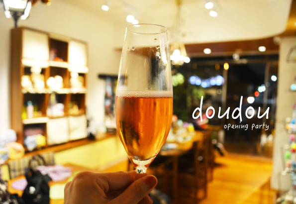 doudou Opening Party