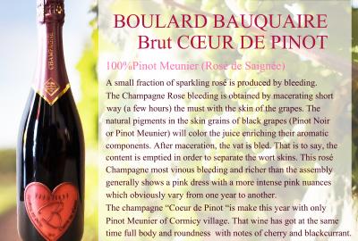 皮諾之心粉紅香檳