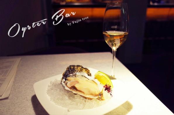 January 18, 2016 Oyster Bar 富錦樹生蠔餐酒會