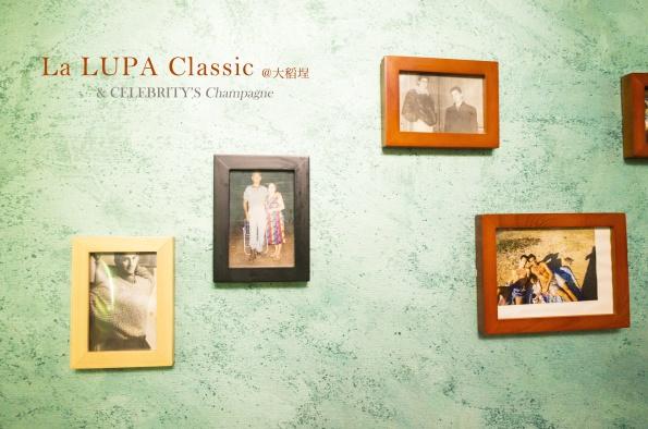 La LUPA Classic